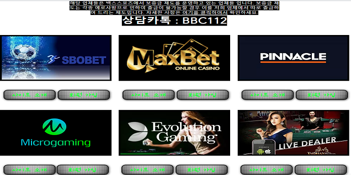 Common Mistakes In Online Casino