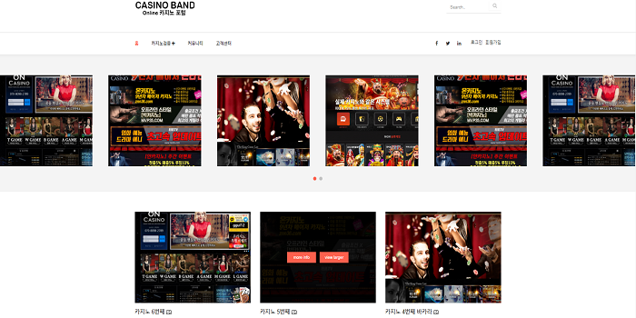 How to Get Going Having Woori Casino?